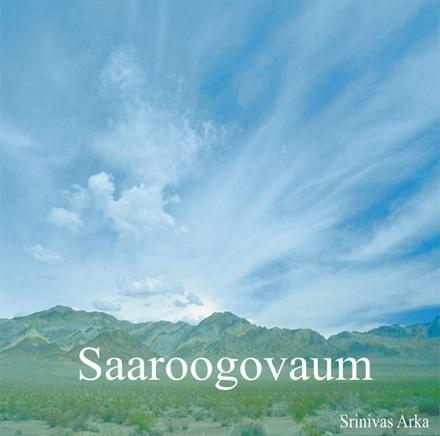 Saaroogovaum